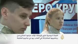 روسيا تدافع عن حقها بالمشاركة في ألعاب ريو للمعاقين