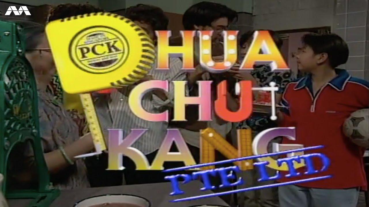 Download Phua Chu Kang S1 EP1
