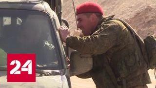 И в праздник - на боевом посту: о службе российских военных в Сирии