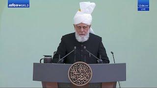 Freitagsansprache 10.07.2020: Die Gefährten (Sahaba) des Heiligen Propheten Muhammad (sa)