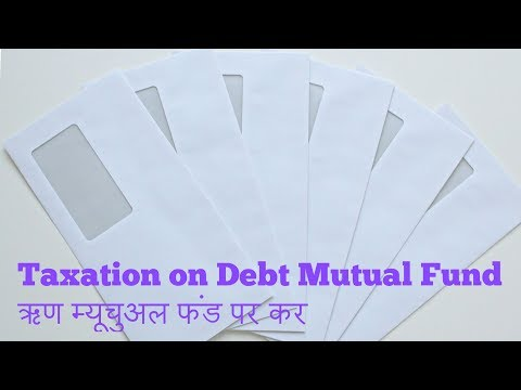 Debt Mutual Fund Taxation | 2018-19| DIY