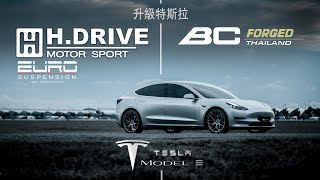 Tesla Model 3 Performance by H.Drive Motor Sport and BC Forged Thailand