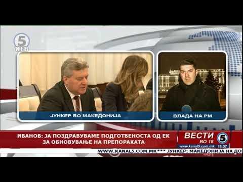 Македонија пред голем предизвик