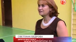 Первый в России центр дистанционного обучения...