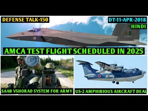 Indian Defence News:AMCA-$2 billion stealth fighter project india,MKU-THALES F90 rifles,US-2 (Hindi)