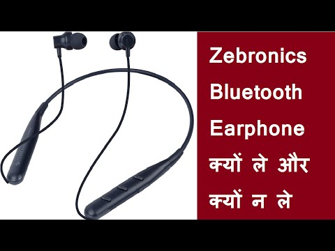 Price, Review after 2 Weeks Use - Zebronics Zeb-Symphony Bluetooth Earphone with Voice Assistant