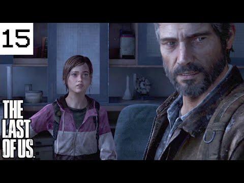 The Last Of Us #15 إصابة جول المميتة | تختيم مترجم