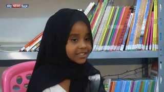 السودان.. مهرجان لتشجيع القراءة