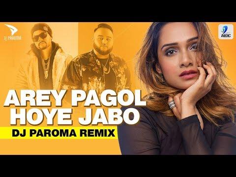 pagol-hoye-jabo-ami-(remix)-|-dj-paroma-|-deep-jandu-|-bohemia-|-latest-song-2019-|-pagol-remix
