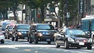 【トランプ大統領来日】大混雑の銀座に突然メラニア夫人現る!! 周辺は厳重警戒!!First Lady Melania Trump shopped at Tokyo Ginza