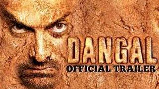 dangal movie official trailer 2016 new   aamir khan movie dangal 2016