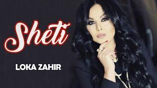 Loka Zahir sheti by Halkawt Zaher