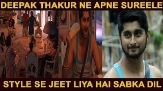 Deepak thakur ne apne sureele style se jeet liya hai sabka dil | Latest Bollywood news | IP News |