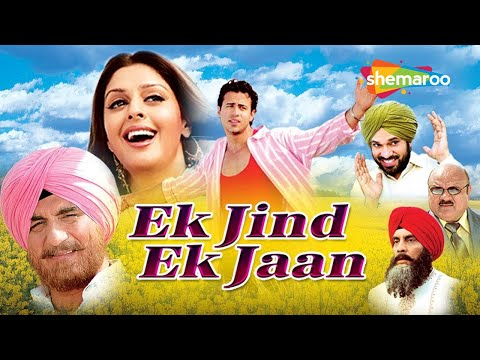 Ek Jind Ek Jaan : Raj Babbar - Nagma - Ghuggi | Blockbuster Punjabi Movie | Full Movies ( HD )