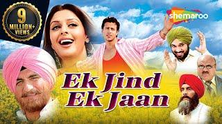 Ek Jind Ek Jaan : Raj Babbar - Nagma - Ghuggi  | Blockbuster Punjabi Movie | Full Movies ( HD )