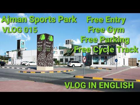 Ajman sports park-2018, Al Hamediya area in Ajman