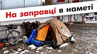 Зимовий екстрим в Курдистані триває: ночівля в наметі на заправці (№15)
