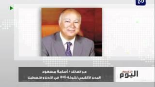 لقاء مع د. قيس الخلفات - مبادرة وقفة وطن في عمّان