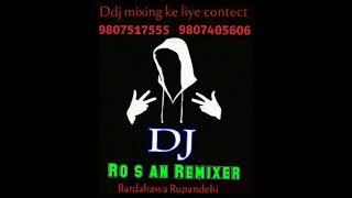 Kholedi kewadiya Bhojpuri super hit song mix by dj roshan bardahawa