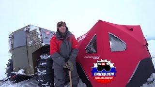 Рыбалка Налима На Онего. Палатка Примерзла Ко Льду! Соревнование По Ловле Налима! День 3 Ч1
