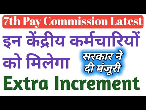 7th Pay Extra Increment in the form of Special Pay to Government