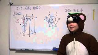 2015H27大阪府高校入試前期入学者選抜数学B3-2-2