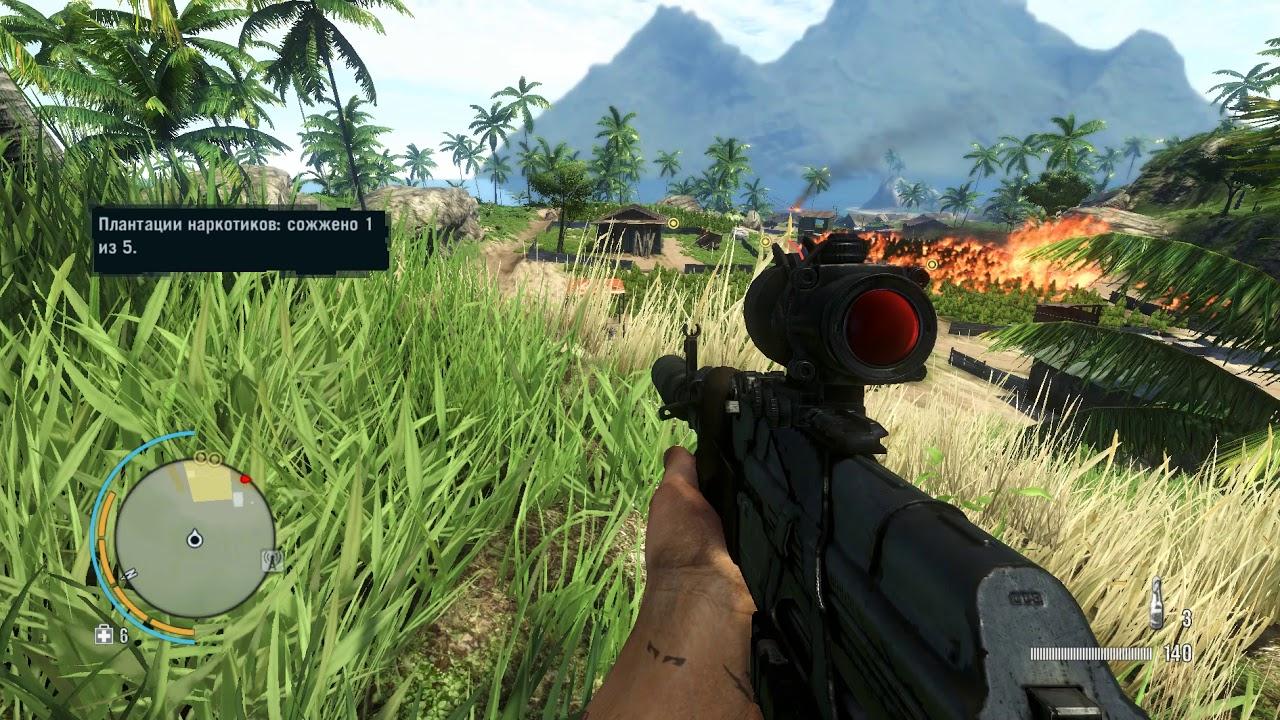 Far cry 3 сжигание конопли колоситься поле коноплей
