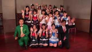 九州かわいいチャンネルHP http://qkch.tv/