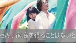 映画「娚の一生」豊川悦司が榮倉奈々の生足キス あらすじ [娚の一生]映...
