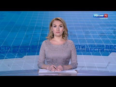 Вести Чăваш ен. Выпуск от 22.04.2020