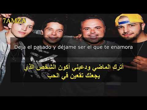 Cali Y El Dandee - Por Fin Te Encontré Ft. Juan Magan, Sebastian Yatra مترجمة عربي