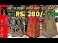 LEHENGA STARTING FROM RS. 280/- (VELVET, MICRO,TAFTA, NET & MUCH MORE) KUTCHA NATWA, DELHI ..