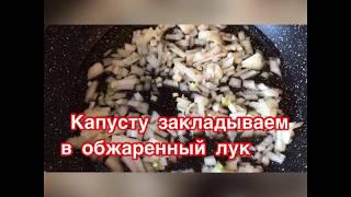 Жареный картофель с квашеной капустой»