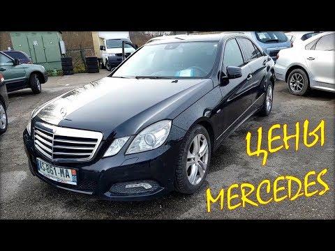 Мерседесы в Литве. Mercedes цены в ноябре.