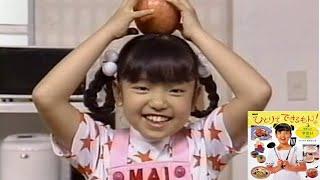 【訃報】平田実音さん、若すぎる死去。「ひとりでできるもん」初代「舞ちゃん」が・・・。 平田実音 検索動画 14