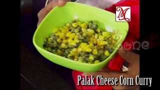 Palak Cheese Corn Curry Thumbnail