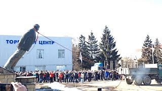 Падение, снос памятника (постамента) Ленину по всей Украине. Demolition of the monument to Lenin
