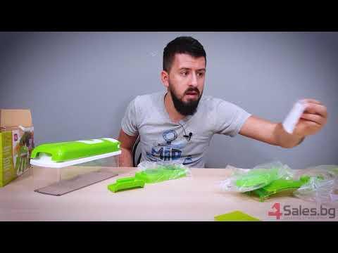 Кухненско Ренде за зеле, моркови с контейнер - Nicer Dicer Plus от 13 частиTV32 18