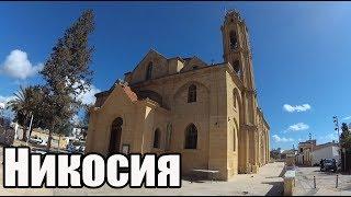 Квартира в стройке на Кипре. Северный и Южный Кипр. В чем разница?