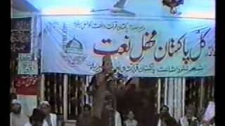 Video Punjabi Naat(Sab sonya tou sona) By Ghulam Hassan Qadri(Late).flv download MP3, 3GP, MP4, WEBM, AVI, FLV Juli 2018