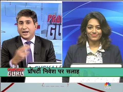 Property Guru   9th November   CNBC Awaaz