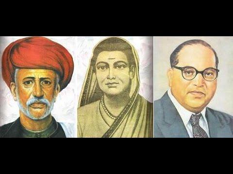 Image result for ambedkar jyotiba phule savitiri phule image