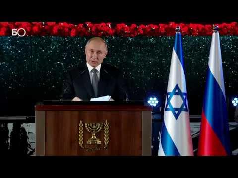 Путин растрогался на открытии мемориала героям Блокады и рассказал о погибшем в годы войны брате