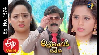 Attarintiki Daredi | 19th November 2019  | Full Episode No 1574 | ETV Telugu