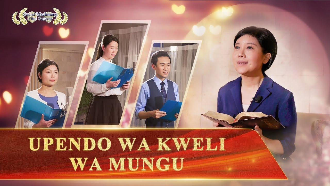 """Maigizo Yaliyosimuliwa ya Hadithi za Kweli """"Upendo wa Kweli wa Mungu"""" (Swahili Subtitles)"""