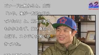 品川祐、相方が17年間嫌いだった�コヨーテ、大好きな猫の攻撃になすがま...