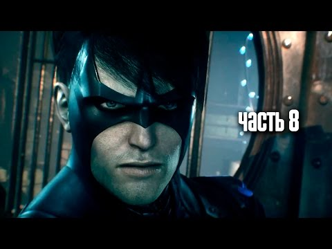 Прохождение Batman: Arkham Knight на Русском (Бэтмен: Рыцарь Аркхема)[PС|60fps]