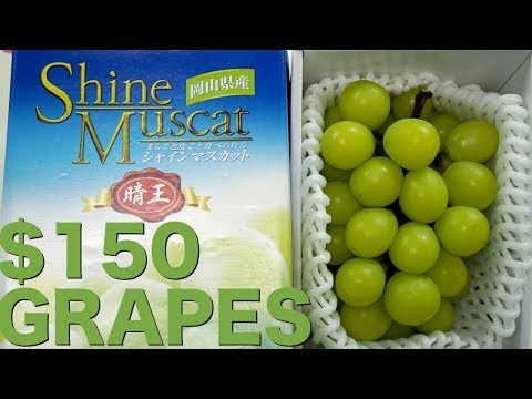 Thumbnail: What do $150 Grapes Taste Like?