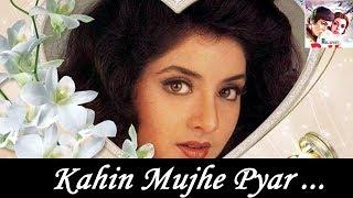 Kahin mujhe pyar hua to nahin hai   HD(1993) Kumar Sanu, Alka Yagnik