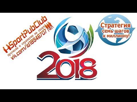 Хорошие букмекерские конторы украины